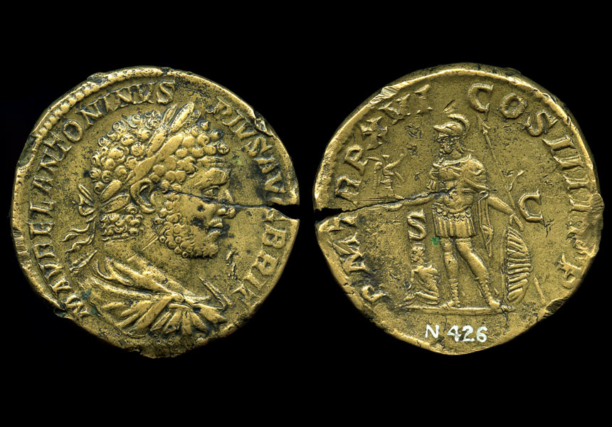Roman Coins Top Level Group